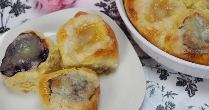 Homemade Czech Kolaches